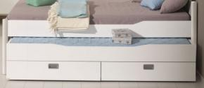paidi fiona kojenbett 90x200cm oder 120x200cm kreidewei. Black Bedroom Furniture Sets. Home Design Ideas